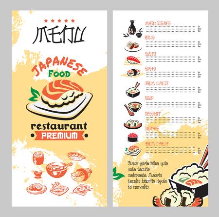 Asian cuisine restaurant menu template. Vettoriali