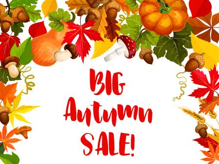 小売デザインの秋シーズン販売提供ポスター