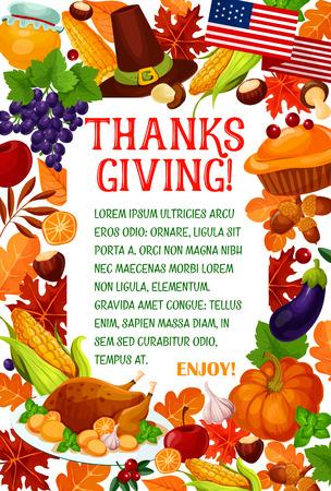 感謝祭の日の秋の休日のあいさつ文のバナー