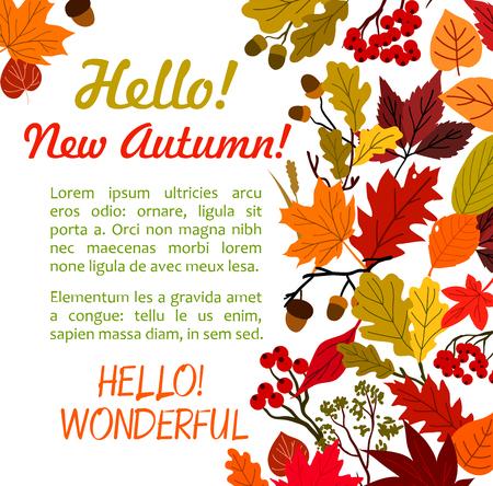 こんにちは秋ポスター テンプレート秋葉の罫線