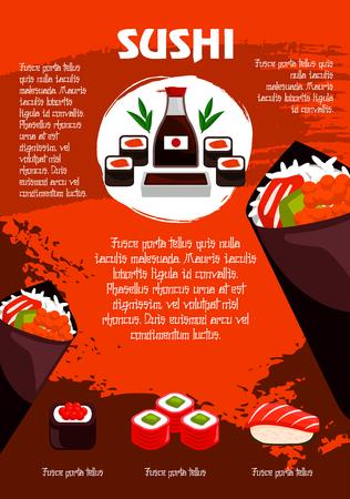 Affiche pour restaurant de sushi japonais Banque d'images - 84969614