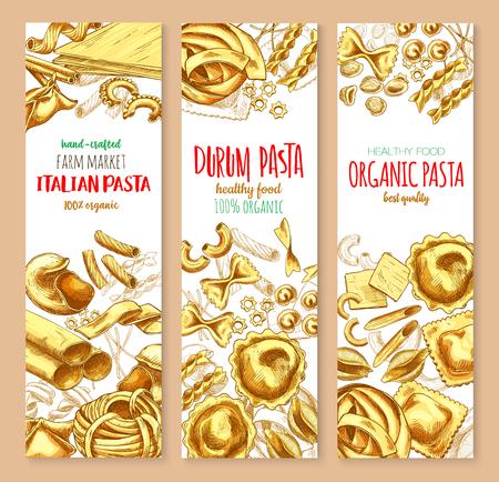 パスタとイタリア マカロニ ベクトル バナー セット