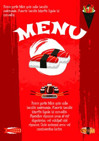 일본 스시 레스토랑의 벡터 포스터 일러스트