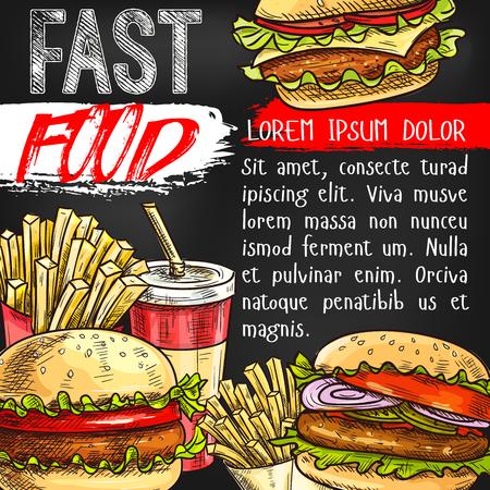 ファーストフードのレストランのためのファーストフード ベクトル ポスター