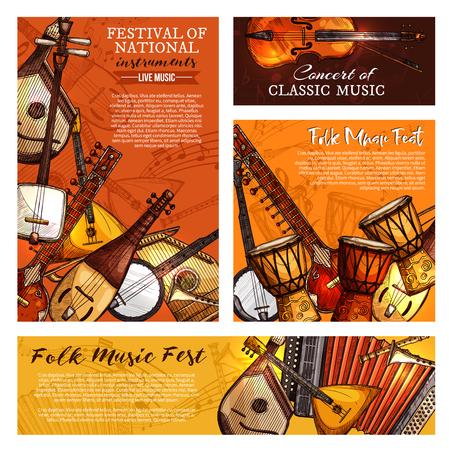 楽器の音楽祭ポスター  イラスト・ベクター素材