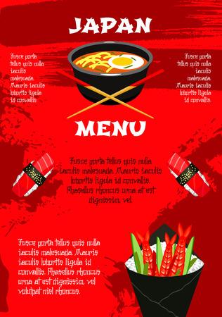 Poster vettore per il menu della cucina giapponese Archivio Fotografico - 85487496