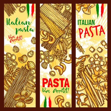 パスタとイタリア マカロニ無地の背景のバナーをベクトルします。