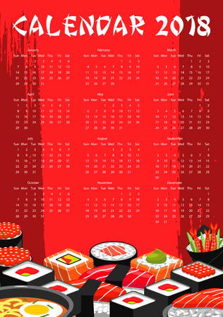 Vector 2018 calendar for Japanese sushi bar Иллюстрация