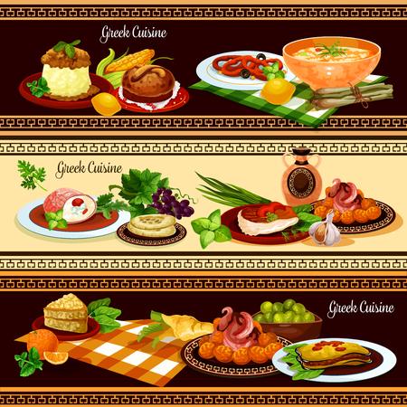Greek cuisine restaurant banners.