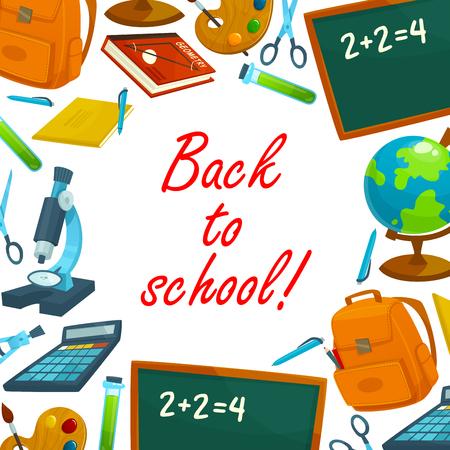 戻る学校の背景のポスター。学校の本、ノート、鉛筆、ペン、グローブ、黒板、はさみとバックパック、ペンキ、ブラシ、電卓とコンパス、デザイ