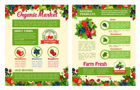 Fruit en bessen biologisch voedsel markt poster sjablonen. Aardbei, bosbes, framboos, zwarte en rode aalbes, kruisbes, briar fruittak met blad en tekstlay-out met verse boerderij bes-insignes