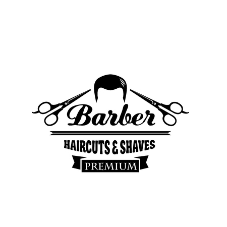 バーバー ショップのシンボルや髪サロン エンブレム デザイン