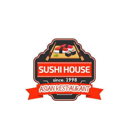 아시아 레스토랑의 일본 스시 플래터 라벨 일러스트