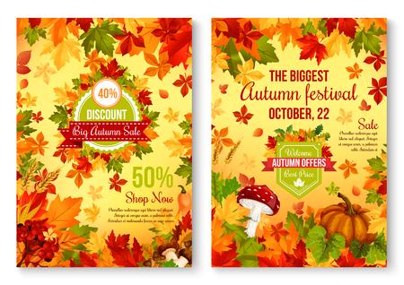 秋の秋の季節のセールと割引プロモーション