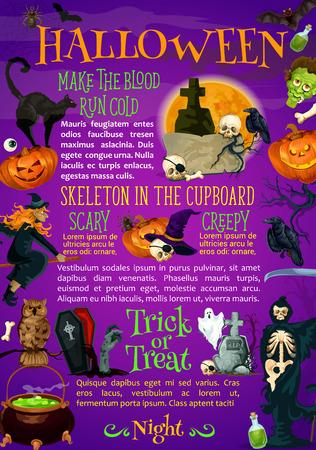 Halloween pumpkin, witch hat and bat poster design Иллюстрация
