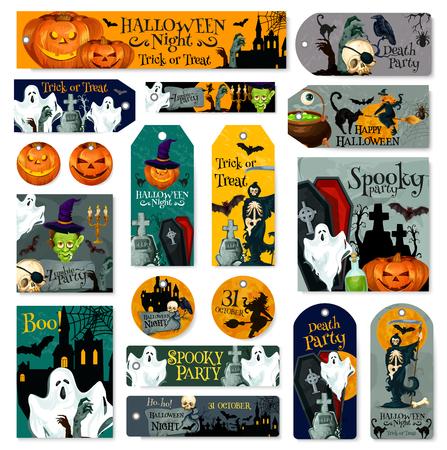 Halloween vrijdag horror party vector iconen Stock Illustratie