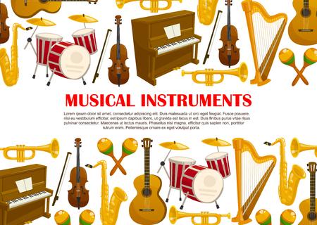 楽器の音楽ポスター  イラスト・ベクター素材