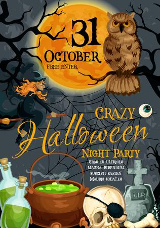 ハロウィーンの休日ホラーか死パーティー トリック ポスターまたは夜を扱います。ハロウィーン 10 月カボチャ ランタン、魔女の大釜や骨格頭蓋骨