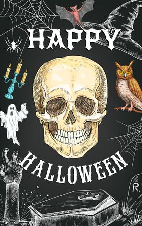 해피 할로윈 인사말 카드 또는 10 월 공포 밤에 대 한 해골 좀비 두개골의 포스터 스케치 디자인. 벡터 유령 유령, 마녀 올빼미 또는 검은 박쥐 및 관, 거 일러스트
