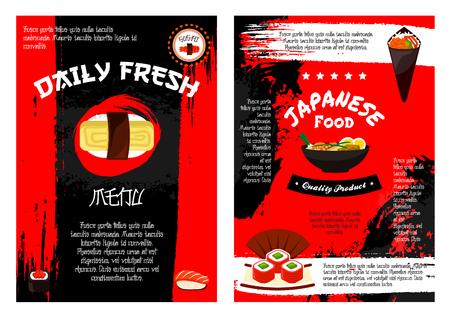 일본 음식을위한 벡터 메뉴 포스터