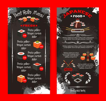 Menu vettoriale per il ristorante sushi giapponese Archivio Fotografico - 87271200