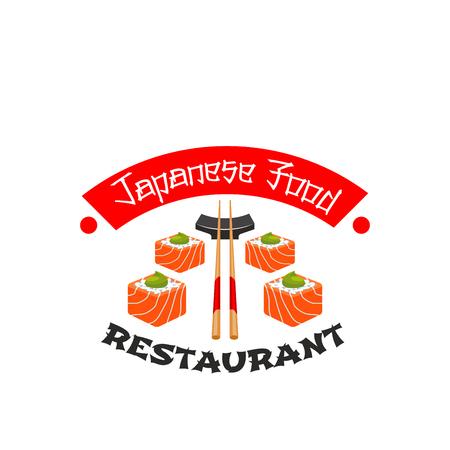 Japans keukensushibar vectorpictogram