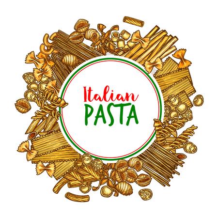 イタリアのスパゲティ スケッチのパスタ ベクター バナー