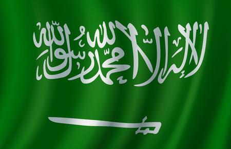 Drapeau de l'Arabie Saoudite 3d design
