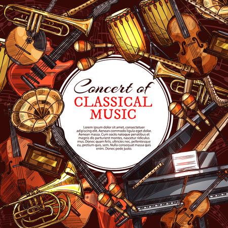 음악 콘서트 디자인을위한 악기 포스터