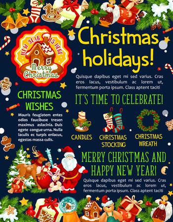 Christmas holiday Santa gifts vector greeting card