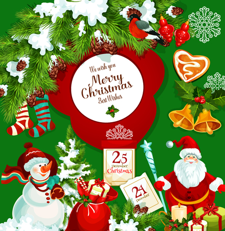 christmas cookie: Santa Claus with Christmas gift greeting poster