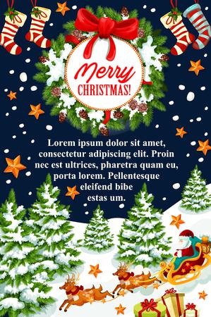 메리 크리스마스 선물 스타킹 벡터 인사말 카드 일러스트