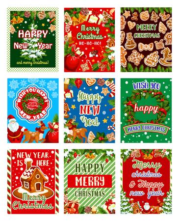クリスマスおよび新年の休日のグリーティング カードを設定します。ホーリーベリー、リボンとベル、サンタさんの贈り物とボール、キャンディ、