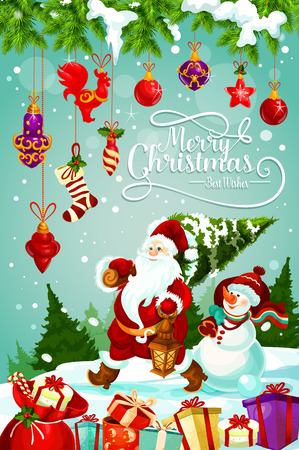 크리스마스 휴일 인사말 카드 선물와 공 디자인.