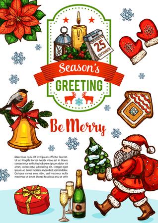 冬の休日のお祝いのためメリー クリスマスの願いグリーティング カード スケッチギフト プレゼントとクリスマス ツリー ヒイラギ リース ガーラン  イラスト・ベクター素材