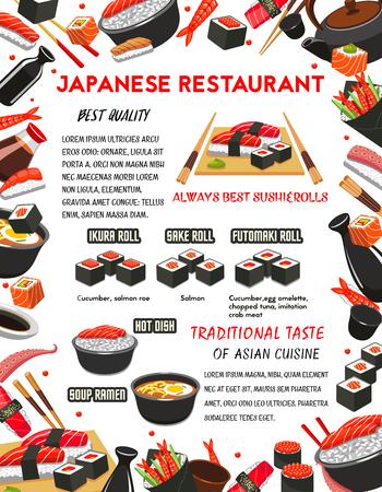 Poster vettoriale per il ristorante sushi giapponese Archivio Fotografico - 89175409