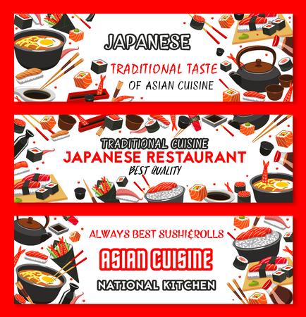 벡터 일본 요리 아시아 음식 배너