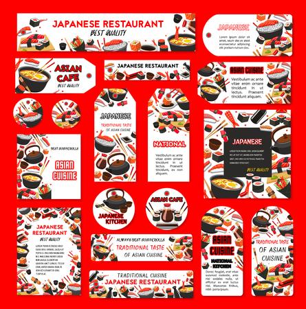 ベクトル寿司レストラン バナー ポスター  イラスト・ベクター素材