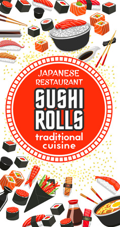 일본 스시 요리 레스토랑의 벡터 포스터