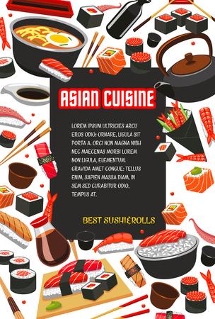 일본 스시 아시안 레스토랑을위한 벡터 포스터