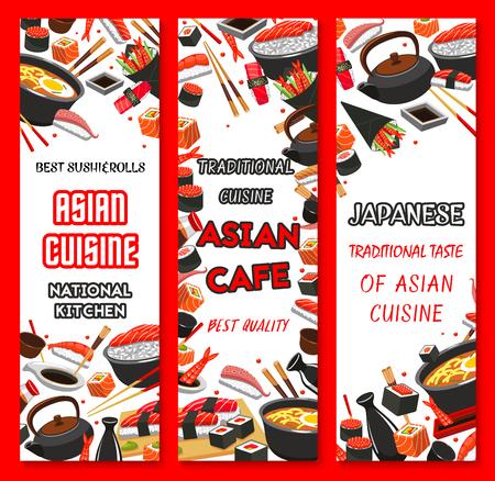 Vectorbanners voor Japans sushirestaurant Stock Illustratie