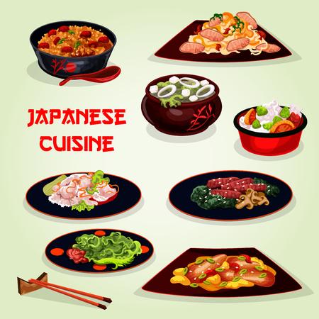 アジア食品デザインの和食ランチ アイコン  イラスト・ベクター素材