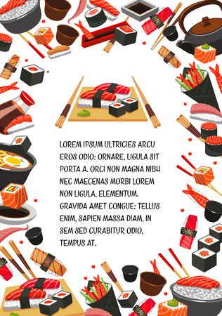 日本料理、海鮮寿司バナー テンプレート デザイン  イラスト・ベクター素材