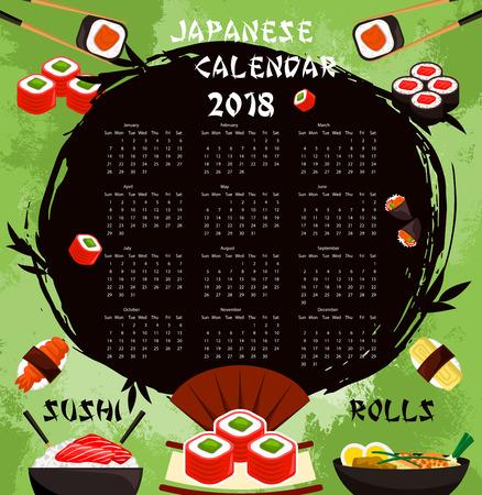벡터 일본 스시 음식 캘린더 2018 일러스트