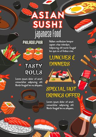Manifesto di vettore per il ristorante di sushi giapponese asiatico Archivio Fotografico - 90587361