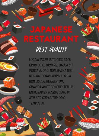 일본 요리 레스토랑 메뉴 벡터 포스터입니다. 일러스트