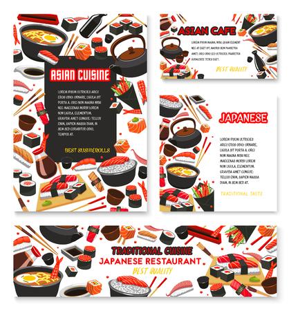 스시 음식에 대한 벡터 일본 요리 포스터