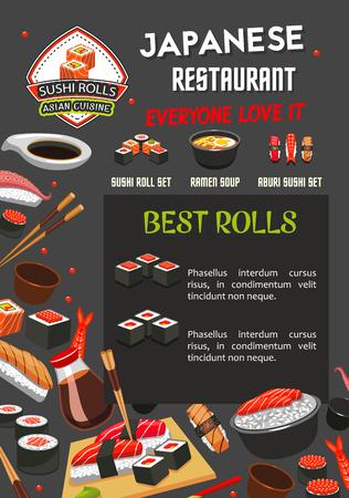Poster vettoriale per il ristorante sushi giapponese Archivio Fotografico - 90587453