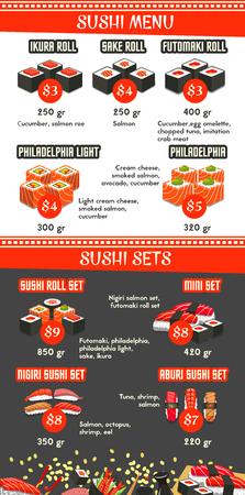 Modello di menu di cibo asiatico di cucina giapponese vettoriale Archivio Fotografico - 90587467