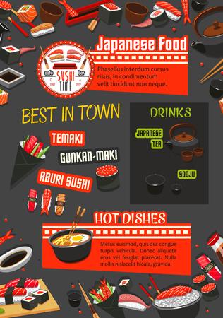 食べ物や飲み物と日本食レストラン バナー  イラスト・ベクター素材